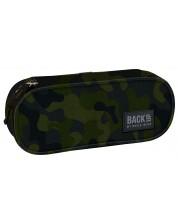 Елипсовиден ученически несесер BackUP A6 - Camouflage, с разделител -1