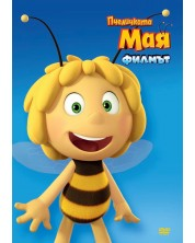 Пчеличката Мая: Филмът (DVD)