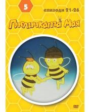 Пчеличката Мая - диск 5 (DVD)