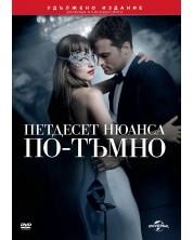 Петдесет нюанса по-тъмно - Удължено издание (DVD)