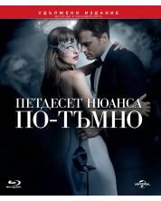 Петдесет нюанса по-тъмно - Удължено издание (Blu-Ray)