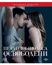 Петдесет нюанса освободени (Blu-ray)