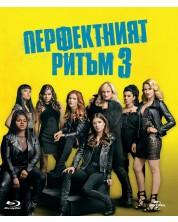 Перфектният ритъм 3 (Blu-ray)