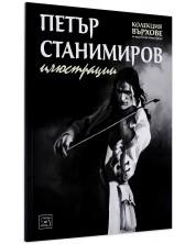 """Петър Станимиров. Илюстрации от """"Колекция Върхове"""""""