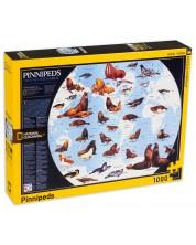 Пъзел New York Puzzle от 1000 части - Перконоги -1
