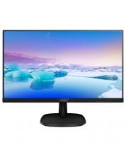 "Philips 223V7QHAB, 21.5"" Ultra Narrow Wide IPS LED, 5 ms, 10M:1 DCR, 250 cd/m2, 1920x1080 FullHD, D-Sub, HDMI, Speakers, Black"