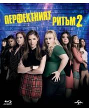 Перфектният ритъм 2 (Blu-Ray)