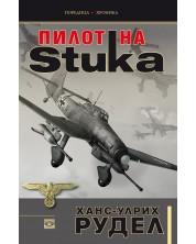 Пилот на Stuka -1