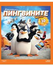 Пингвините от Мадагаскар 3D + 2D (Blu-Ray) -1