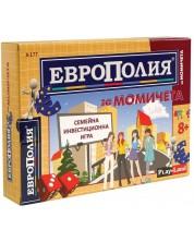 Детска настолна игра PlayLand - ЕвроПолия, за момиче