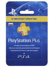 PlayStation Plus абонамент - 365 дни