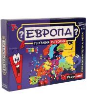 Образователна игра PlayLand - Европа