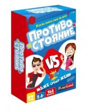 Настолна игра PlayLand - Противостояние, Мъже срещу жени -1