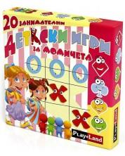 Комплект настолни игри PlayLand - 20 броя, за момичета