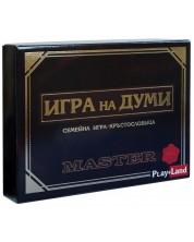 Детска настолна игра PlayLand - Игра на думи, Master