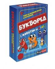 Настолна игра PlayLand - Букворед с животни за деца