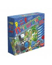 Настолна игра PlayLand - Околосветско пътешествие -1