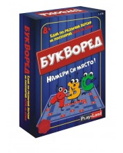 Настолна игра PlayLand - Букворед -1