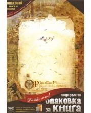 Подаръчна опаковка за книга Simetro - Мистично