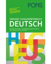 PONS GROSSES SCHULWÖRTERBUCH DEUTSCH -1