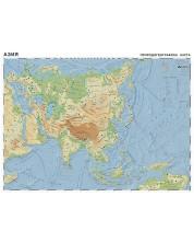 Природогеографска стенна карта на Азия (1:11 000 000)