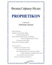 Prophetikon - билингва издание -1