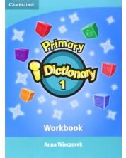 Primary i-Dictionary 1: Английски за деца - ниво Starters (работна тетрадка + DVD-ROM)