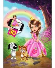 Принцесата и нейните приятели (3D живи книжки) -1