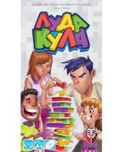 Настолна игра Луда кула - семейна -1