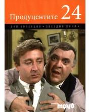 Продуцентите (DVD)