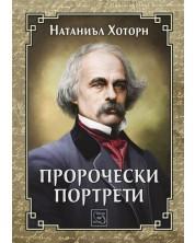 prorocheski-portreti-tvardi-koritsi
