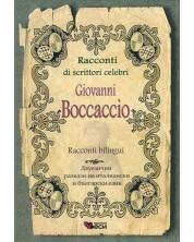 Racconti di scrittori celebri: Giovanni Boccaccio - bilingui (Двуезични разкази - италиански: Джовани Бокачо)