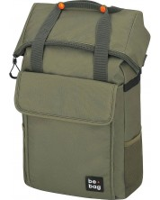 Ученическа раница Herlitz Be.Bag Be.Flexible - Olive