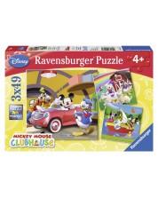 Пъзел Ravensburger от 3 x 49 части - Клубът на Мики Маус