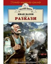 Разкази от Иван Вазов