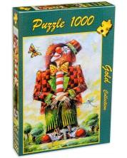 Пъзел Gold Puzzle от 1000 части - Разходка