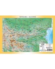 Релефна карта на България (1:1 700 000)