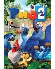 Рио 2 (DVD)