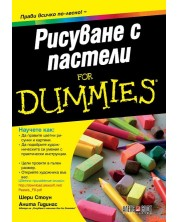 risuvane-s-pasteli-for-dummies