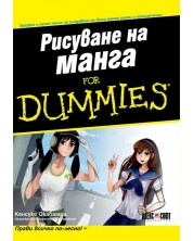 risuvane-na-manga-for-dummies