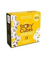 Настолна игра Rory's Story Cubes - Опасност -1