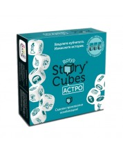 Настолна игра Rory's Story Cubes - Астро -1