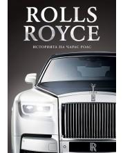 Rolls-Royce. Историята на Чарлс Ролс -1
