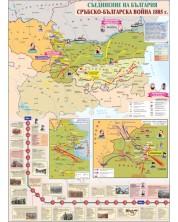 Съединение на България; Сръбско-българска война 1885 г. - стенна карта