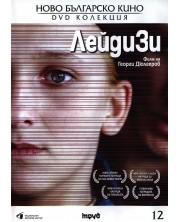 Лейди Зи (DVD)