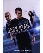Джак Райън: Теория на хаоса (DVD) -1