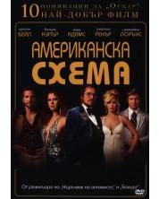 Американска схема (DVD) -1