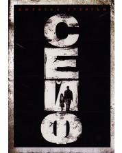 Сейф (DVD)