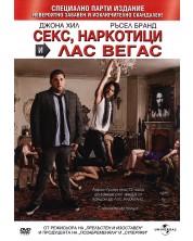 Секс, наркотици и Лас Вегас (DVD) -1