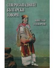 severozapadnite-balgarski-govori